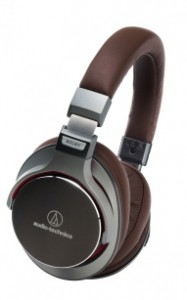 Наушники Audio-Technica ATH-MSR7 Brown