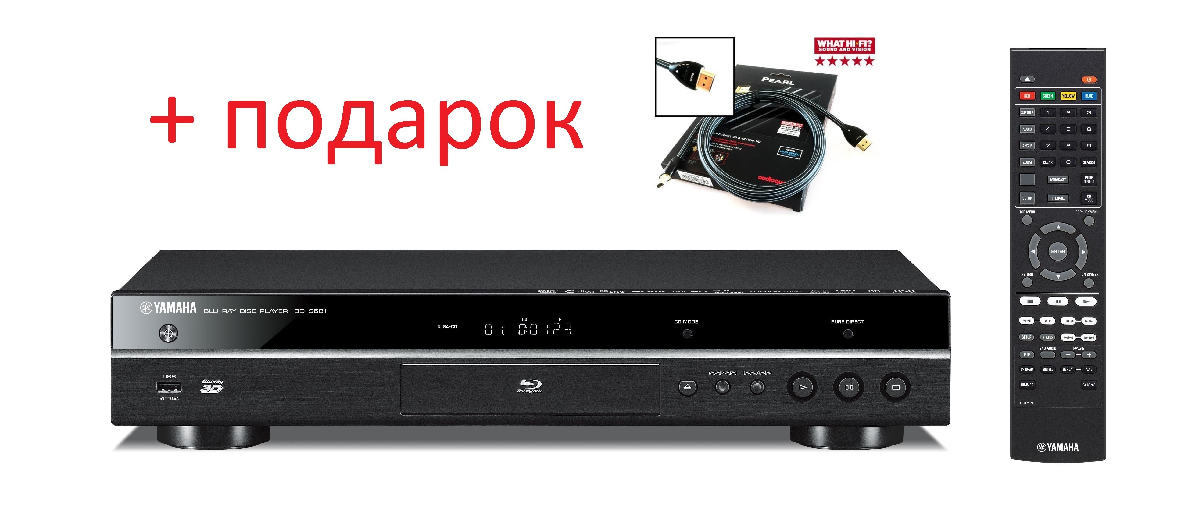 Blu-Ray проигрыватель Yamaha BD-S681 Black -