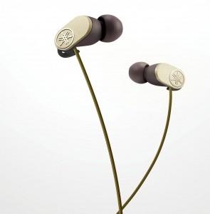 Наушники Yamaha EPH-R52 Gold