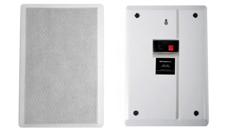 Настенная акустика MT-Power NS - 5SL White -