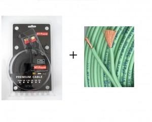 Комплект кабелей MT-Power для ДК №2