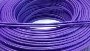 Акустический кабель MT-Power Speaker Install Cable 2/18 AWG,( 2 x 1,0 mm2)