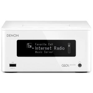 Стереоресивер Denon DRA-N5