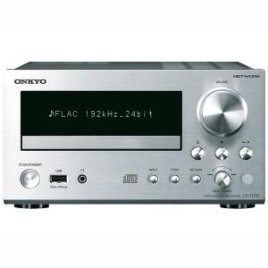 CD ресивер Onkyo CR-N755 Silver